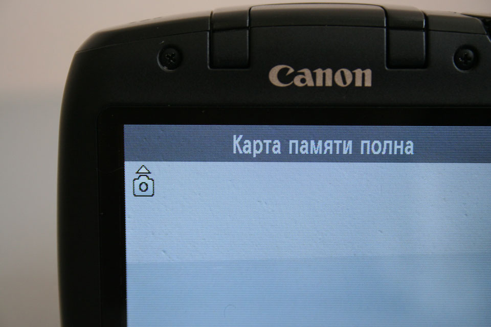 Canon «Err 60: An error occurred preventing shooting, the lens movement may be obstructed»: Очистите или замените карту памяти