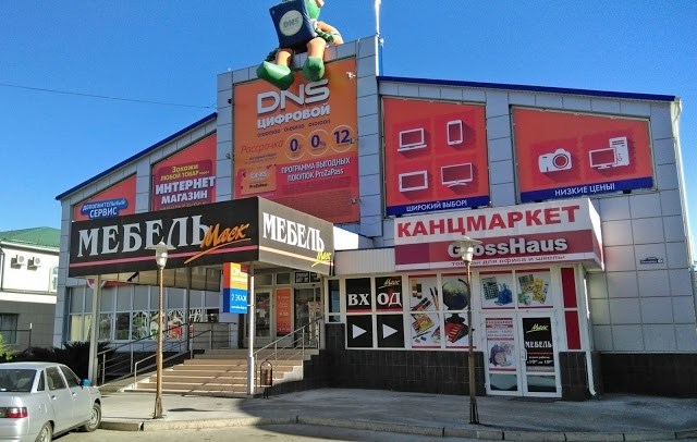 Ситилинк георгиевск интернет магазин кредит