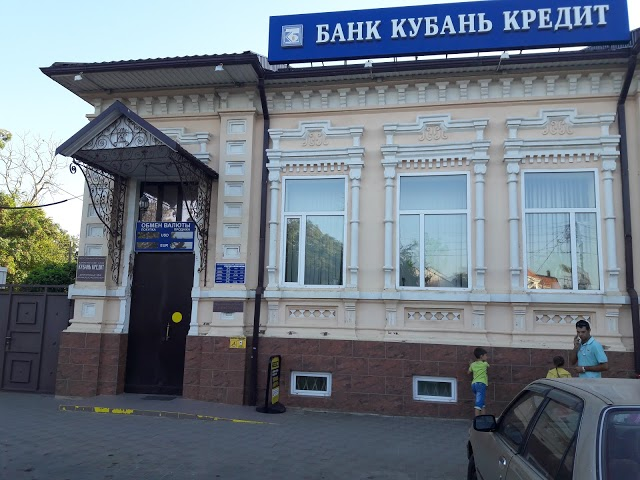 банк ренессанс кредит ульяновск график работы