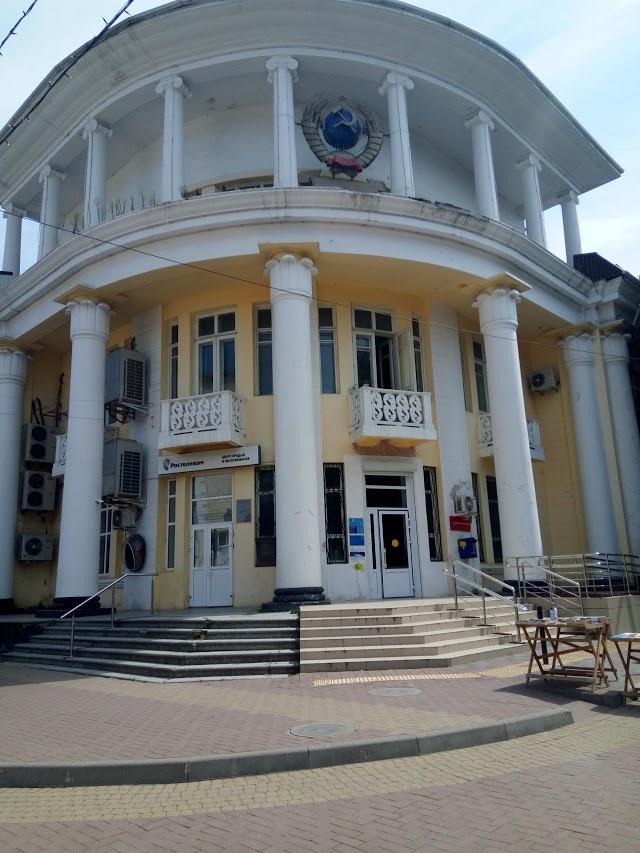 московский индустриальный банк в черкесске кредит