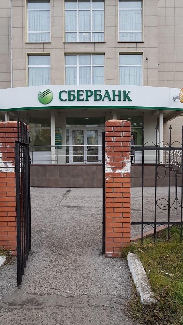 Втб рефинансирование кредитов других банков физическим лицам условия 2020 белгород