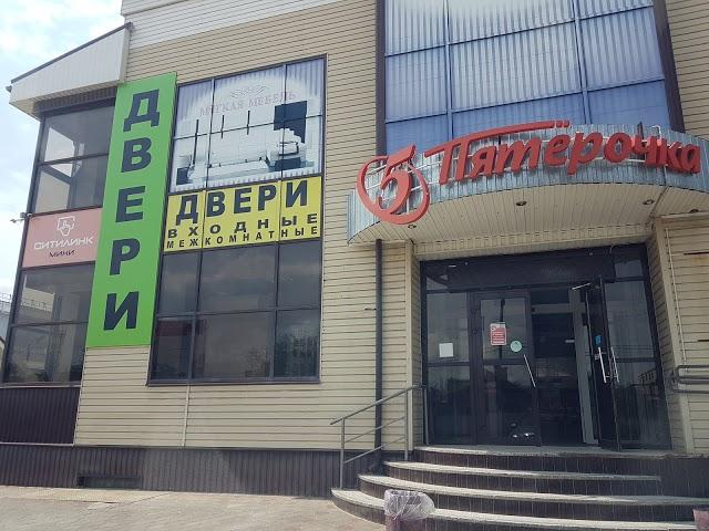 Кредиты инвалидам 2 группы в казахстане