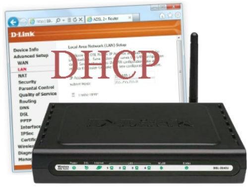Как включить DHCP на модеме DLink 2640U/c2